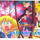 SAILOR MOON -USAGI & FRIENDS IN FIGHT- PP 15 CARD #763
