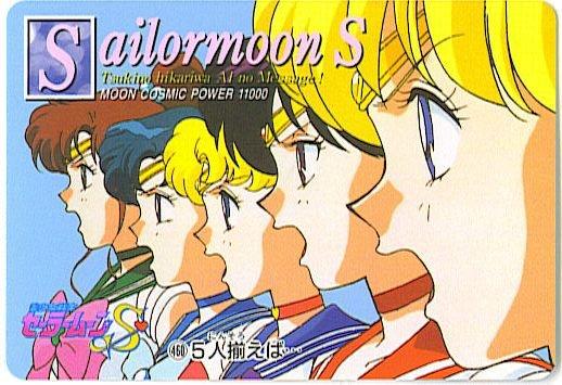 SAILOR MOON  -USAGI & FRIENDS READY- PP 9 CARD #460