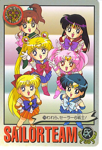 SAILOR MOON -SAILORTEAM EX 6-CUTIES - GRAFFITI 5 CARD #213