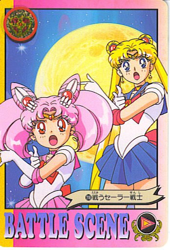 SAILOR MOON -SAILOR CHIBI & MOON BATTLE SCENE- GRAFFITI 6 CARD #218