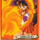 SAILOR MOON -SAILOR MARS WITH FIRE- GRAFFITI 6 CARD #230