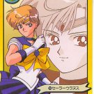 SAILOR MOON -SAILOR URANUS- GRAFFITI 6 CARD #245