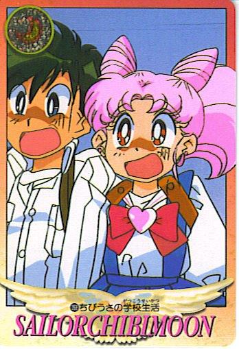 SAILOR MOON -CHIBI WITH FRIEND- GRAFFITI 7 CARD #268