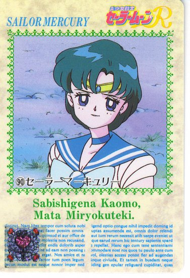 SAILOR MOON -SAILOR MERCURY- CARDDASS 3 SAILORMOON CARD #90