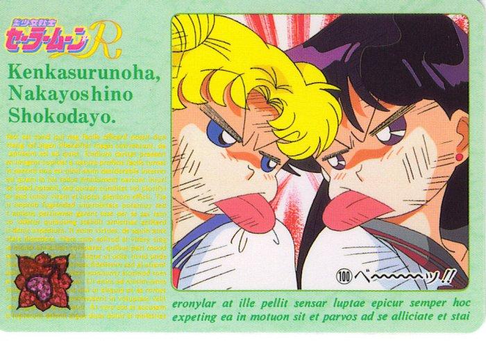 SAILOR MOON -USAGI & REI ARGUE- CARDDASS 3 SAILORMOON CARD #100