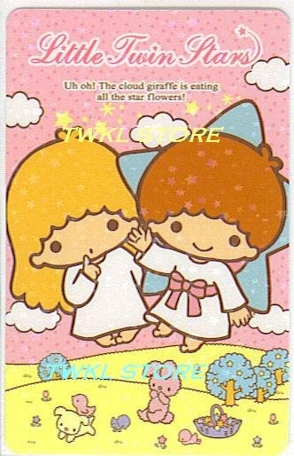 SANRIO LITTLE TWIN STARS PRISMATIC STICKER CARD COLLECTION -GARDENING-