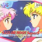 SAILOR MOON  SAILORMOON SUPER S PP 11 CARD #546