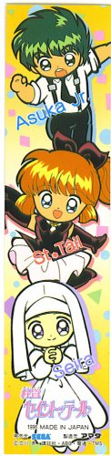 PETITE CUTE ASUKA , ST. TAIL & SEIRA  JAPAN ANIME RARE PULL PACK SEAL GLOSSY LONG STICKER-5