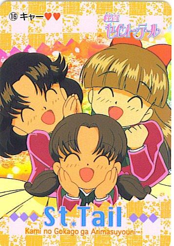 SAINT TAIL JAPAN SEGA 1996 ANIME CARD #16