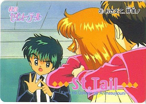 SAINT TAIL JAPAN SEGA 1996 ANIME CARD #31