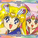 SAILORMOON CARDDASS WORLD EX-4 SAILOR MOON CARD N 17