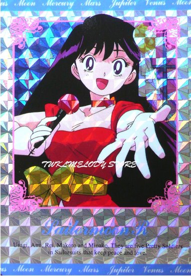 SAILOR MOON  HERO-1 SAILORMOON R HARD PRISM CARD #154 JAPAN FIRST PRINT