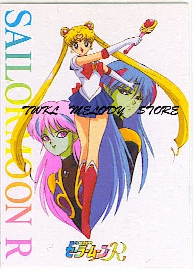 SAILOR MOON  LD PROMO CARD 2ND ANNIVERSARY SAILORMOON R CARD # L 11