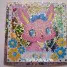 KAWAII JAPAN SANRIO SEGA JEWEL PET PRISM SILVER STICKER SEAL CARD #40 PINK BUNNY RABBIT