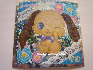 KAWAII JAPAN SANRIO SEGA JEWEL PET PRISM SILVER STICKER SEAL CARD #33 BROWN PUPPY DOG
