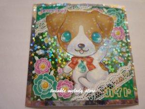 KAWAII JAPAN SANRIO SEGA JEWEL PET PRISM SILVER STICKER SEAL CARD #8 WHITE BROWN PUPPY DOG