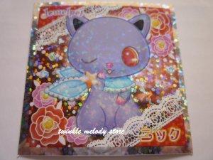 KAWAII JAPAN SANRIO SEGA JEWEL PET PRISM SILVER STICKER SEAL CARD #28 PURPLE CAT KITTEN