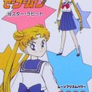 SAILOR MOON RARE SAILORMOON PP-2 CARD #70