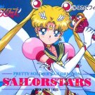 SAILOR MOON PP-15 SAILORMOON STARS  CARD #764