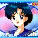 SAILORMOON SAILOR MOON S CARDDASS W PART 2 CARD #56 AMY/MERCURY