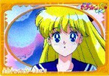 SAILORMOON SAILOR MOON S CARDDASS W PART 2 CARD #59 MINAKO/VENUS