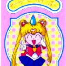 SAILORMOON SAILOR MOON S CARDDASS W PART 2 CARD #73 USAGI