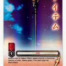 Staff of Two Heads  CARD #231  INUYASHA TCG TETSUSAIGA  RARE PRISM FOIL CARD GAME