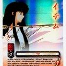 Kikyo's Bow    CARD #245  INUYASHA TCG TETSUSAIGA  RARE PRISM FOIL CARD GAME