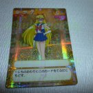 PRISM FOIL PO4 SAILOR MOON AMADA CGC RAREST SPECIAL PO CARD #4