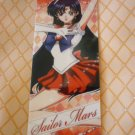 SAILOR MOON CRYSTAL  BOOKMARK CARD MARS PEARLS JEWEL