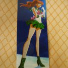 SAILOR MOON CRYSTAL  BOOKMARK CARD JUPITER BLUE SKY