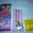 SAILOR MOON CRYSTAL JAPAN SEBON PRISM PREMIUM PHASE POCKET WATCH GOLD GREEN JUPITER NECKLACE CANDY