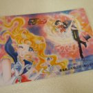 SAILOR MOON JUMBO BOARD MANGA CARD COUPLE USAGI MAMORU (CITY, PINK, STARS)