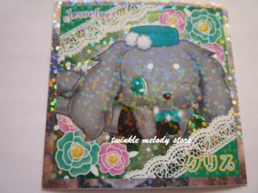 KAWAII JAPAN SANRIO SEGA JEWEL PET PRISM SILVER STICKER SEAL CARD #32 GREY PUPPY DOG