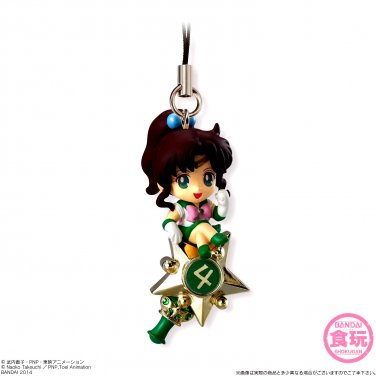 SAILOR MOON ULTRA RAREST TWINKLE DOLLY JAPAN  JUPITER CHARM CUTE PHONE STRAP FIGURE CANDY