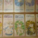 SAILOR MOON CLEAR SMALL CARD MANGA LOT BOOKMARK PRINCESSES