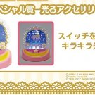 SAILOR MOON MY MELODY JAPAN SANRIO SPECIAL 7-11 PRIZE LOTTERY LAST ACCESORIES GLOW TRAY