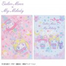 SAILOR MOON MY MELODY JAPAN SANRIO SPECIAL GLITTER PRISM CLEAR FILE A4 SET OF 2 PCS.