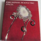 Jewellery Art in the Urals by Kopylova c.1981 Hand Crafted Modernist Jewelry Silver Russia