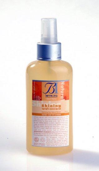 Hair Serum - Natural Shine Nourishing Serum - Aromatherapy Oil For Hair Treatment - 100% Natural