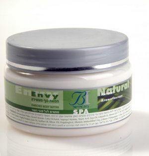 Best Dead Sea Body Butter Natural Minerals & Vitamin - Vanilla & Lavender