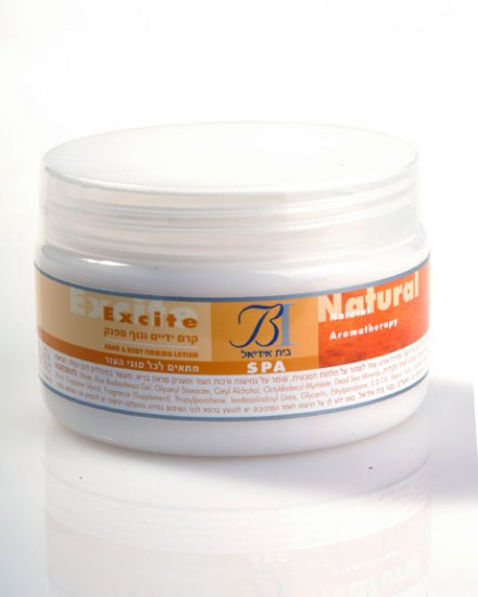 BODY FIRMING CREAM Professional Natural Essential Oils - Firming Lotion For Body Skin & Heands