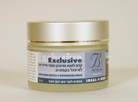 Men Anti Aging Cream - Firming Moisturizing Wrinkle Care - Natural Men Face care - NO SLS!