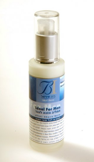 New After Shave Balm - Men Skin Care Alcohol Free Natural Balm - NO SLS!