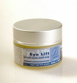 EYE CREAM - Lifting Intensive Firming - Anti Aging For Men - Natural Daily Light Cream