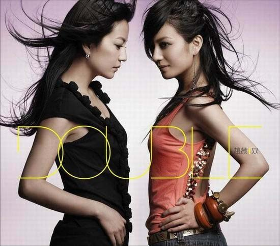 Double 2CD By chinese super star Vicki Zhao
