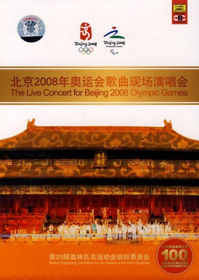 The Live Concert For Beijing 2008 Olympic Games 2DVDs
