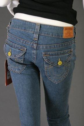 NWT True Religion Womens Joey Jeans Size 28 X 34