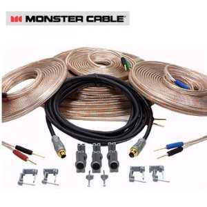ALL-IN-ONE HOME THEATRE CONNECTION KIT WITH S-VIDE-PP1894