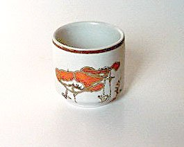 Royal Doulton FIELDFLOWER Egg Cup England Vintage Set 2